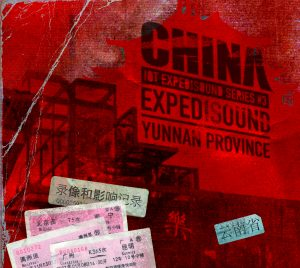 00d-CHINA EXPEDISOUND COVER ALBUM
